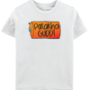 Kids Diwali T-Shirt